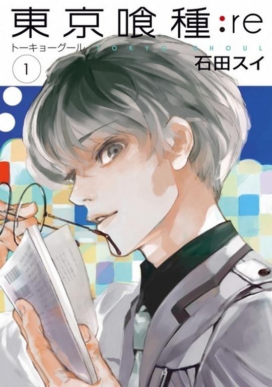 Tokyo Ghoul:re, Sui Ishida, Glénat, Manga, Actu Manga,