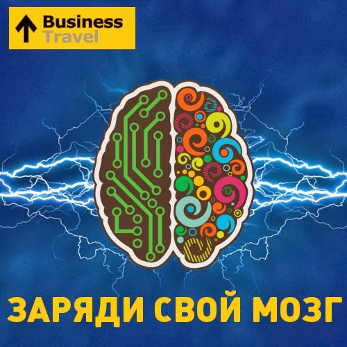 http://www.smileexpo.ru/ru/biznes-tur-v-ramkah-snce---moskva-rossiya