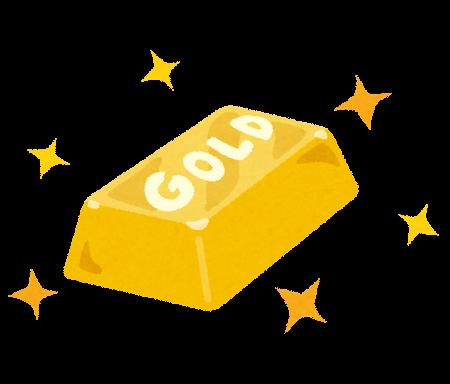 金の延べ棒のイラスト