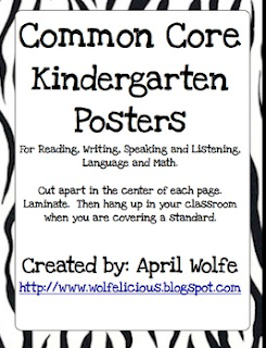 Photo of Common Core Kindergarten Posters