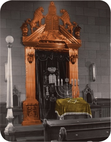 Ark of the original Ohavi Zedek synagogue in Burlington, Vermont