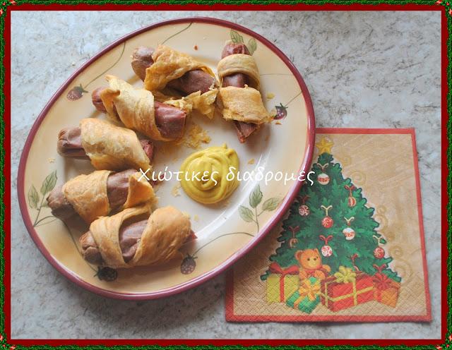 Τάρτα με σπανάκι, λουκάνικο & τραχανά