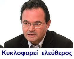 Γιατί δεν αναφέρει σχεδόν καμία κότα την αθώωση του άθλιου Παπακωνσταντίνου;