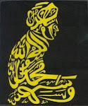 InfoMu Syahadat