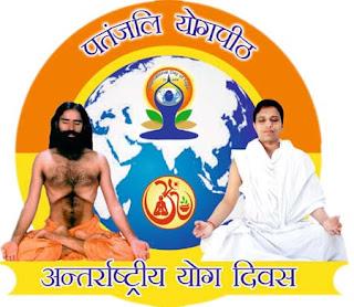 Patanjali yogapith