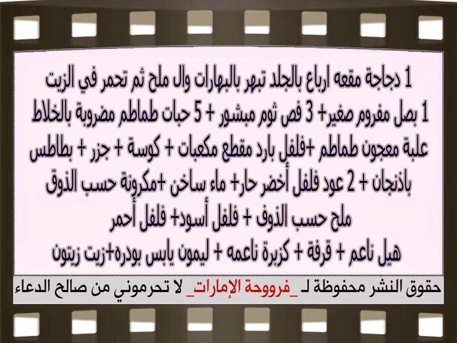 http://3.bp.blogspot.com/-LF4PIM3CrKg/VVM8Sooo_2I/AAAAAAAAMyI/mdaZso_WFxE/s1600/3.jpg