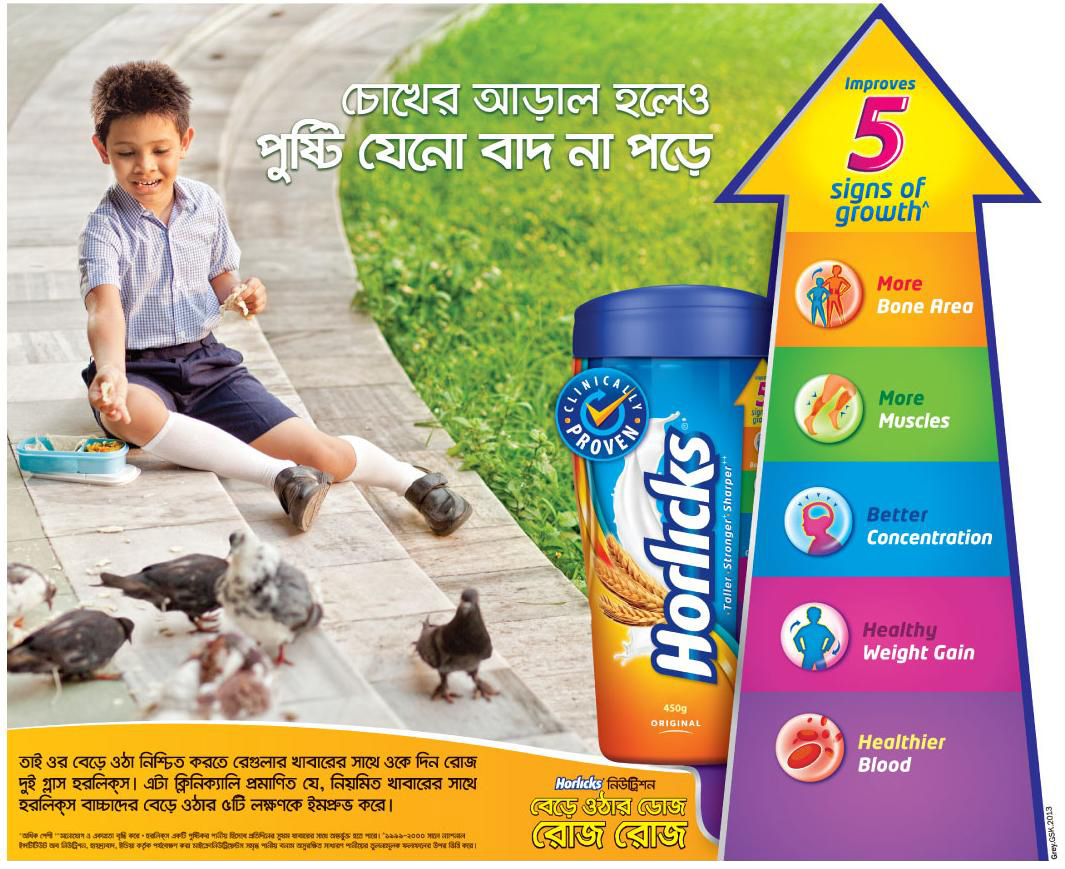 horlicks marketing in bangladesh Check out horlicks bangladesh facebook statistics like the number of fans, engagement rate and fan distribution by country menu marketing suite.