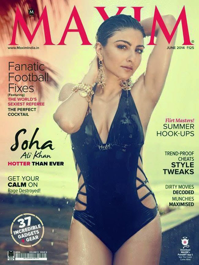 http://maximcovergirls.blogspot.in/2014/06/soha-ali-khan-in-maxim-magazine-2014.html