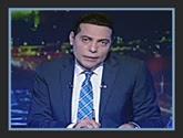 برنامج صح النوم مع محمد الغيطى حـــلقـــة الثلاثاء 28-3-2017