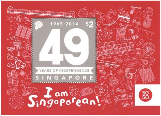 In 2014, the second stamp set 'I am Singaporean' (49 years of independence) was launched. It celebrates the unique traits, values and characteristics of Singaporeans and this island that we call home.