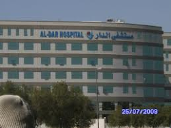 HoSPiTaL AL-DaR MaDiNaH