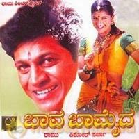 Baava Baamaida (2001) Kannada Movie Mp3 Songs Download