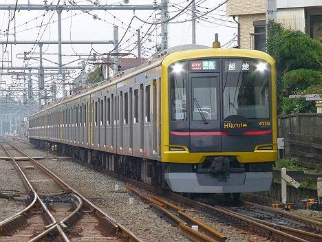 西武池袋線 東京メトロ副都心線直通 準急 飯能行き1 5050系4110Fヒカリエ号