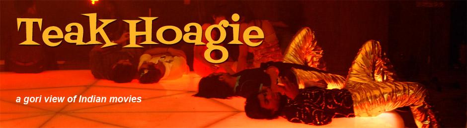 Teak Hoagie