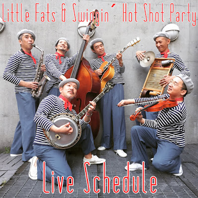 Little Fats & Swingin' Hot Shot Party