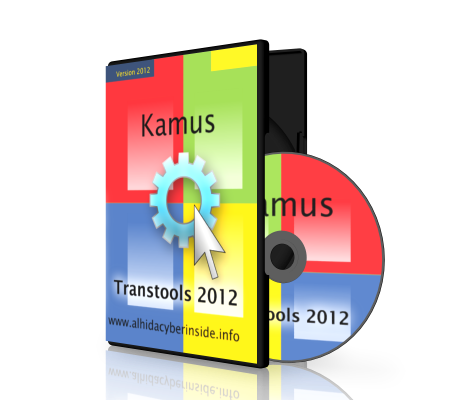 Transtools 9 Full Crack 2012 (Kamus Translate Offline)
