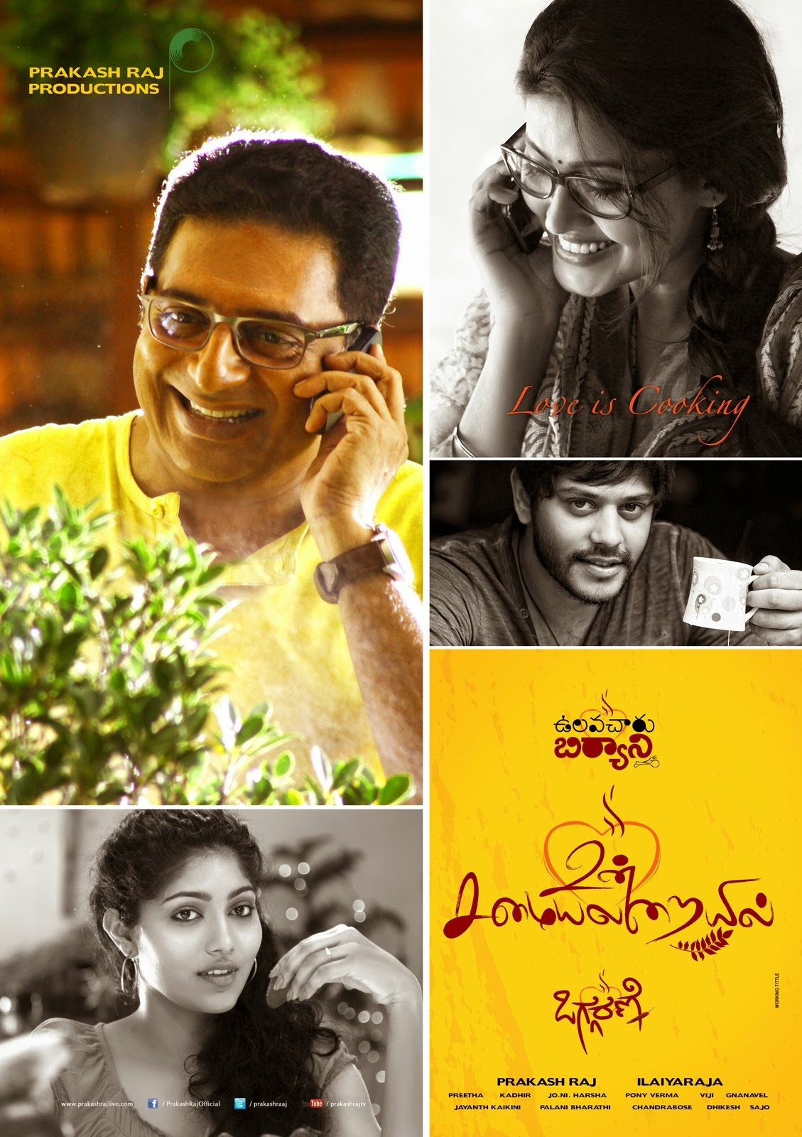 Un Samayal Arayil 2014 Tamil Movie Watch Online