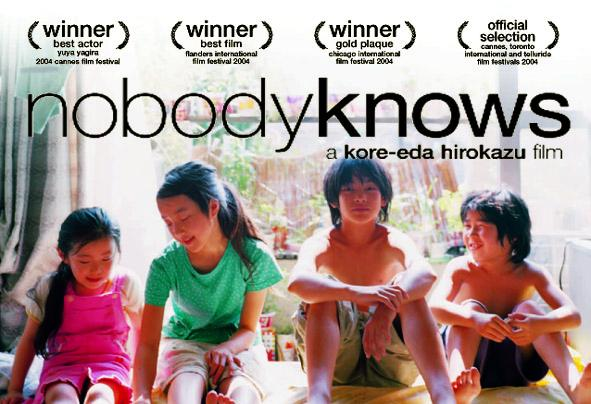 Nobody knows movie