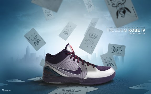nike wallpaper just do it basketball see to world
