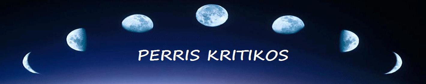 Astronlogos.gr