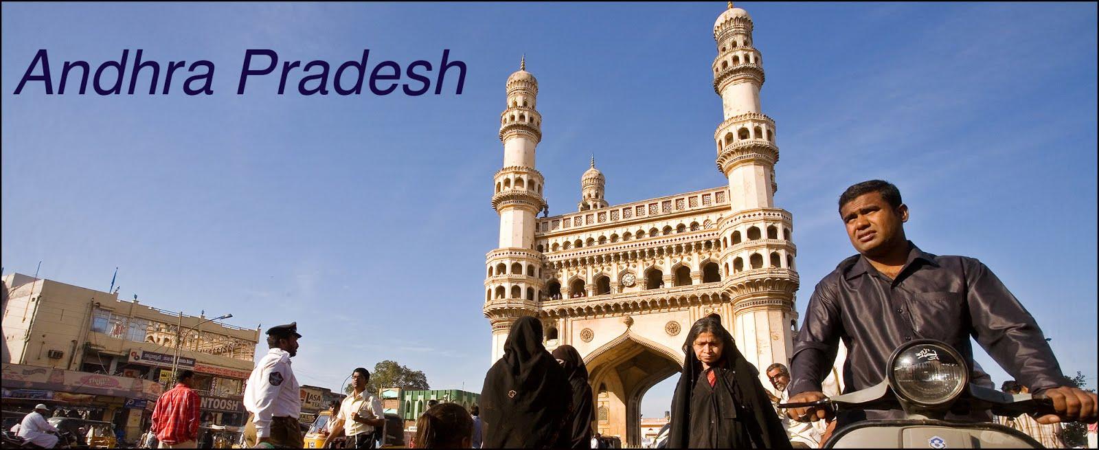 Andhra Pradesh. आंध्र प्रदेश