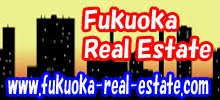 Fukuoka Real Estate