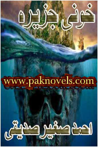 Khooni Jazeera Novel By Ahmed Sagheer Siddiqui