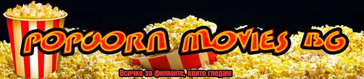 Popcorn Movies BG