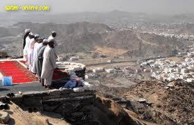 """<a href=""""http://pandawalimamedan.blogspot.com/2012/09/siklus-kehidupan-manusia-melalui-shalat.html"""" alt=""""Sholat Shubuh""""/></a>"""