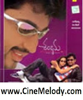 Shambu Telugu Mp3 Songs Free  Download  2002