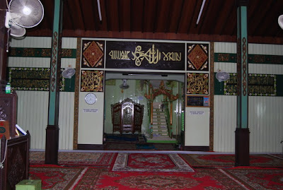 Mihrab, Sultan Suriansyah Mosque, Kuin, Banjarmasin, South Kalimantan