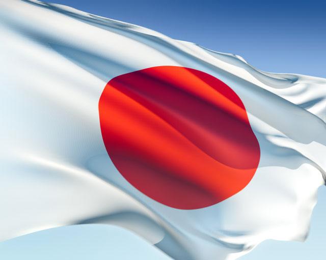 [Image: Gambar-Bendera-Jepang.jpg]
