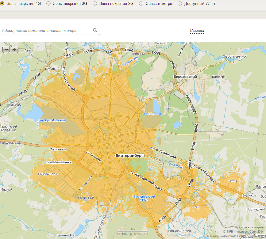Все сети LTE в России