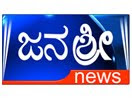 Janasri Kannada News Channel Online for Free