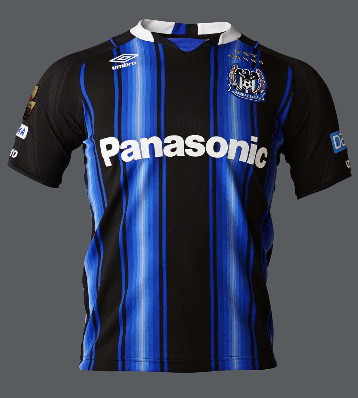 Best Soccer Jersey Design