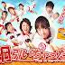 Tsuna Hiichatta! (J-Movie)