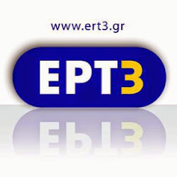 ERT3 online