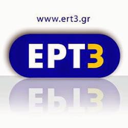 ERT3 online