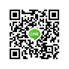 ¿Tienes LINE?Agrégame