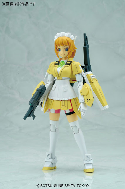HGBF 1/144 Super Fumina Model Kit
