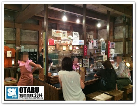 Otaru Japan - Glass craft workshops