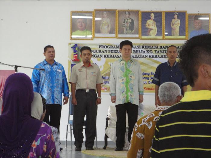 Bersama Timbalan Menteri KDN