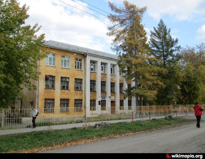 Школа №8