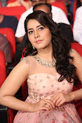 rashi khanna at Bengal tiger audio-thumbnail-1