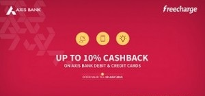 Axxis-bank-cards-recharges-bill-payments-upto-10-cashback-freecharge