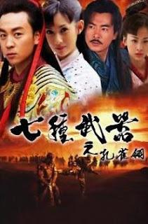 Phim Lông Khổng Tước - Khổng Tước Linh [Vietsub] Online