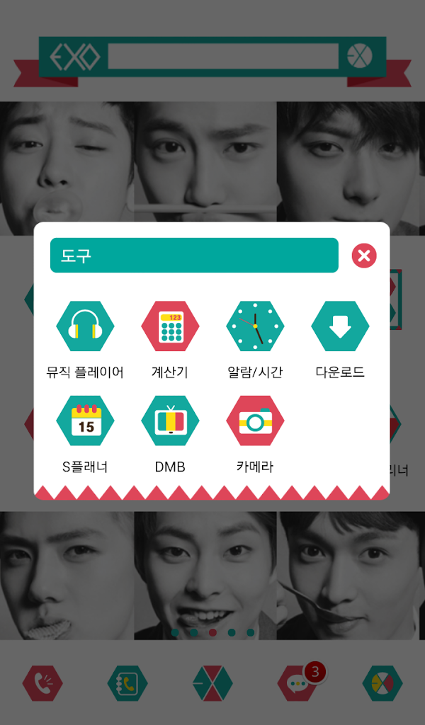 EXO Dodol Theme Android Expansion Pack 1.1