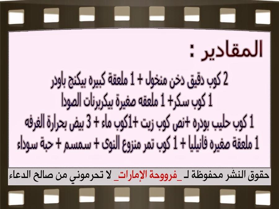 http://3.bp.blogspot.com/-LI4cVrYebc0/VJVSsAQ2u7I/AAAAAAAAEIk/3HOXajcTT8g/s1600/3.jpg