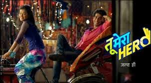 Tu Mera Hero Drama 17 April 2015 Watch Hd Star Plus