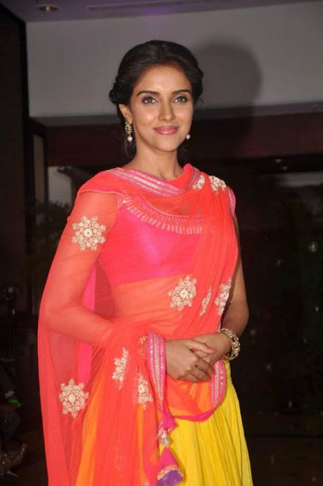 asin new look